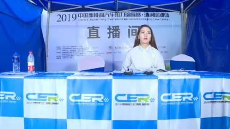 2019中国新能源汽车拉力锦标赛