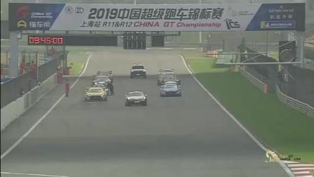 中国超级跑车锦标赛-上海站