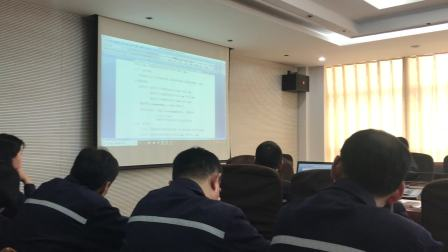 扬州市红旗电缆制造有限公司内部培训分享会