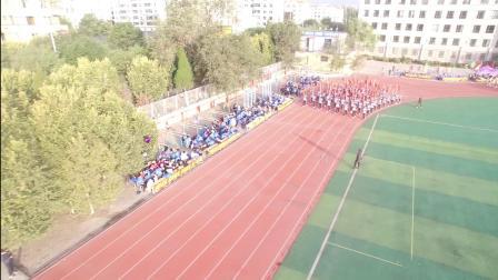 奋进一中辽宁省阜新市第一中学第49届秋季田径运动大会