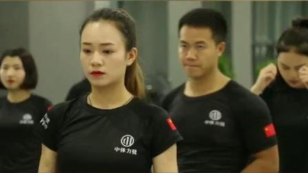 成都健身教练培训机构【中体力健健身教练学校】