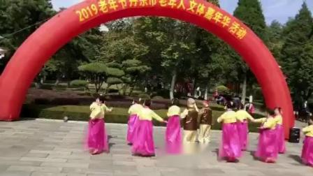 朝鲜族舞蹈《延边人民热爱毛主席》2019年10月9日畅想晨练站缘聚锦江山