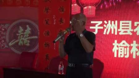 sj子洲县农机厂老同志榆林联谊会