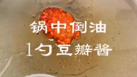 鱼香豆腐这样做