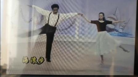 杨艺探戈初级部分第五讲海浪步