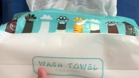 还没用过洗脸巾的举个手吧一起打卡
