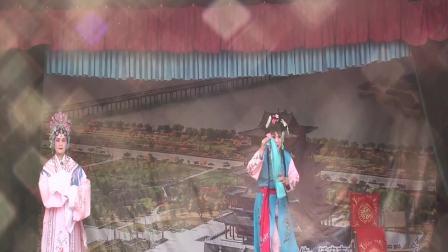 迁安市《公益剧场》朝阳评剧团轩辕皇帝文化周演出评剧《茶瓶记》