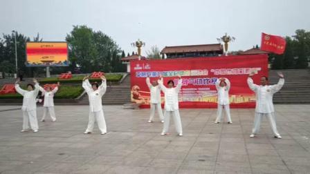 县第九届全民健身运动会首届健身气功比赛集锦