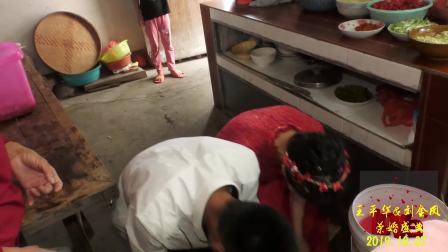 20191007王平华&刘金凤