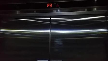 深圳发展中心停车场电梯