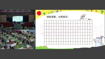 新+广州市番禺区大石中心小学 +黄婷芬+三上《我们眼中的缤纷世界》习作指导