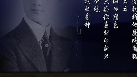 泰戈尔的一首诗写出来林徽因的爱情