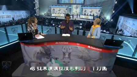 S9赛后英文台复盘 iG vs TL:非常看好iG小组第一出线