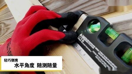 Prokits宝工 PD-161_多功能激光水平打线器