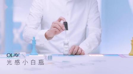 OLAY小白瓶天猫双11版mp4