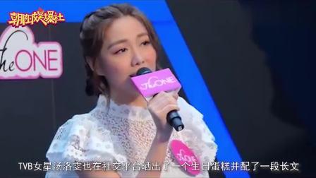 刘恺威离婚后的首个生日,绯闻女友晒蛋糕照片,表示:不怕是非