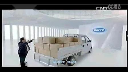 开瑞汽车 2014年 15″