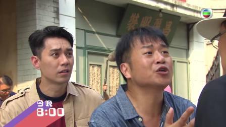 TVB【愛.回家之開心速遞】第687集預告 金剛門宗師獨享待遇