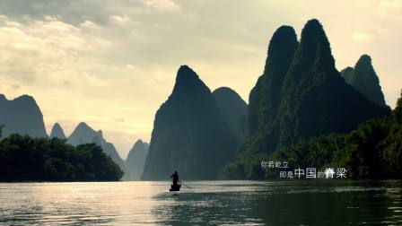 泸州老窖·国窖1573×CCTV1 故事里的中国TVC