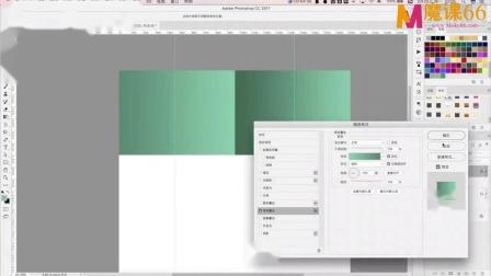 电商设计 ps平面设计 网页设计 室内设计 动漫设计 字体设计系列零基础教程