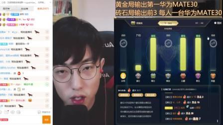正恒-局长户外名人担保转载录像联系20191014 (3)