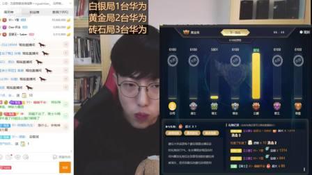 正恒-局长户外名人担保转载录像联系20191014 (4)