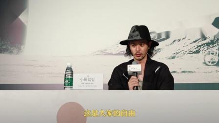 小田切让:冲着我(的脸)去看我的作品,是大家的自由