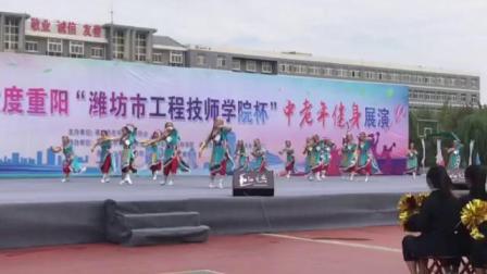 2019.10.12于《诸城市潍坊技师学院杯》中老年健身展演