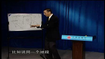 林乾《移动互联网营销》完整课