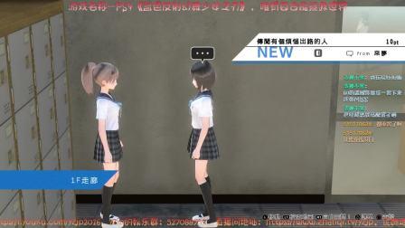 PS4蓝色反射幻舞少女之刃-5-JK真可怕