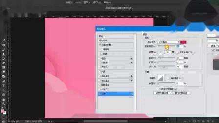 ps包装设计 字体设计 淘宝美工 电商设计 网页设计室内设计 系列零基础教程