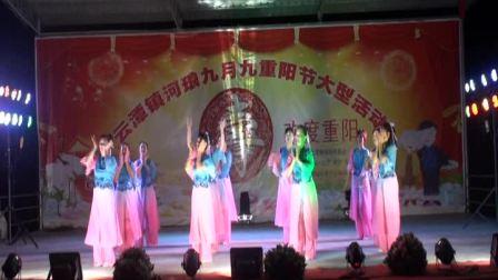 2019.10.07 云潭镇河琅村委会庆重阳联欢晚会 全程