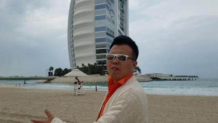 杨焘鸣老师在迪拜邀请你参加走火大会