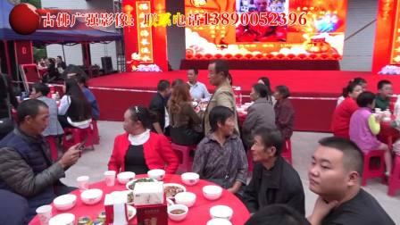 胡金椿老人八十岁生日庆典