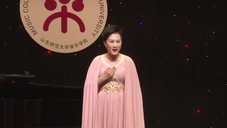 2019.9.8 山东民歌表演人才培养系列音乐会——新民歌音乐会