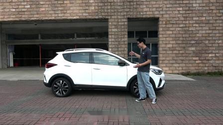 江淮大众首款电动车,思皓E20X真的有大众味!【汽车Vlog226】