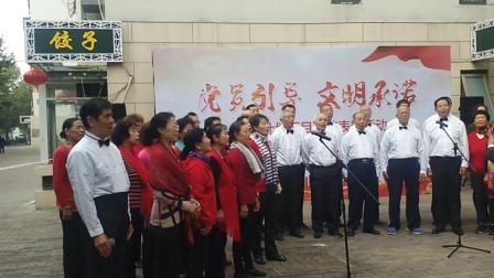 苹果派社区建党活动合唱《最美的歌儿唱给妈妈》