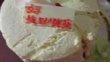 生日蛋糕18岁