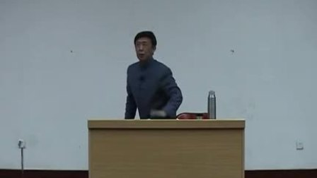 田连元-潘杨颂(下)-在北大说的_标清_标清