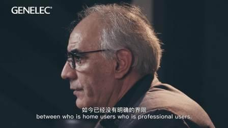 GENELEC真力北京国贸体验店打造历程