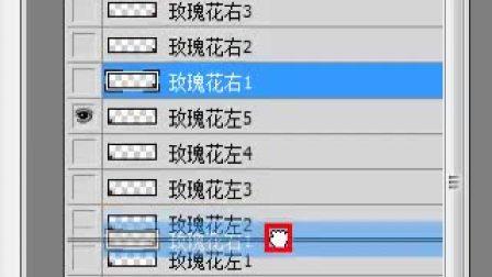 福老师讲PS三连麦