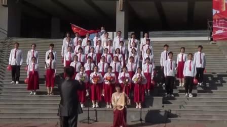 张家口市第一中学歌唱祖国
