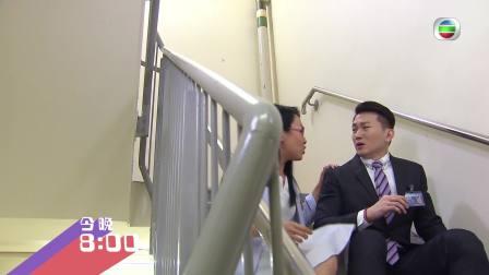 TVB【愛.回家之開心速遞】第690集預告 鐵面陳失戀,化作柔情漢