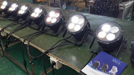 防水200W四眼LED面光灯 婚庆灯光 演出灯光