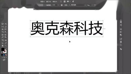 ps平面设计室内设计网页  淘宝美工电商设计 系列零基础教程AI公司logo设计