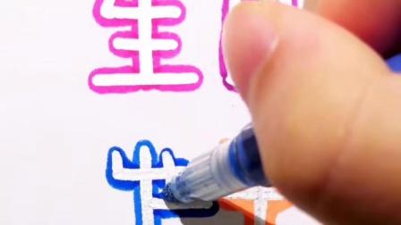 可以写在生日贺卡上#绘画教程 #简笔画