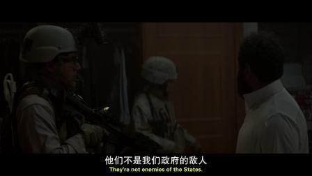 战犬瑞克斯【【凯-玛拉,汤姆-费尔顿】HD1080P.国语中字