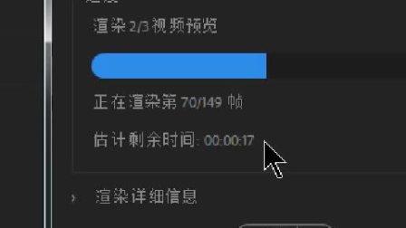 20190806PR实例-红色闪动圆环字幕制作(香烟)