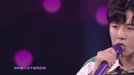 生如夏花 2019浙江卫视美好奇妙夜 摩登兄弟刘宇宁 191019