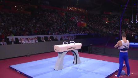 2019年斯图加特体操世锦赛单项决赛第一天